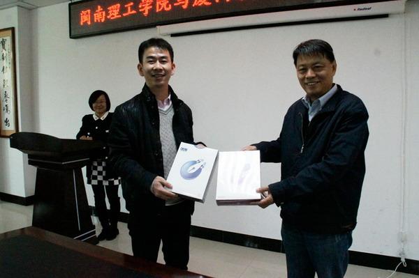 厦门联合优创网络科技有限公司官方网站 unicorn co.